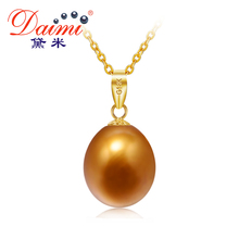 DAIMI 8.5-9mm Freshwater Pearl Brown Color Pendant Necklace 18K Yellow Gold Pendant Summer Necklace Fine Jewelry(China)