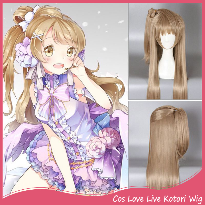 Cos Love Live Kotori Style Wig Long Straight School Blonde Color with Ponytail Ldol Project Kotori Minami Cosplay Wig<br><br>Aliexpress