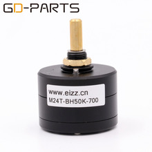 Buy GD-PARTS EIZZ High LOG 50K 24 Steps Mono Volume Potentiometer Sound Control Attenuator HIFI Audio Amplifier DIY x1PC for $45.05 in AliExpress store