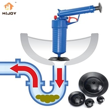 High Pressure Air Drain Blaster Cleaner Sewer Filter Sink Pipe Dredge Toilet Plungers Clog Remover Bathroom Kitchen Cleaner Kit