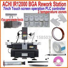 ACHI IR12000 Touch Screen BGA rework reball station + full set bga reballing stencils kit for xbox360 ps3 game consoles repair(China)