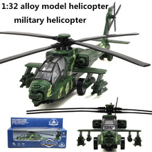 1:32 alloy model helicopter,military helicopter model, metal casting, children's favorite educational toys, free shipping