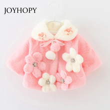 JOYHOPY 2017 New Autumn Winter Baby Coat And Jacket Faux Fur Fashion Flower Baby Girls Clothes Toddler Outerwear(China)