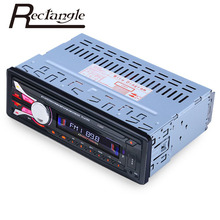 1 Din Car Radio Audio Stereo Detachable Front Panel SD MP3 Player FM AUX USB Hands-free Bluetooth Call for Vehicle Audio 1188B