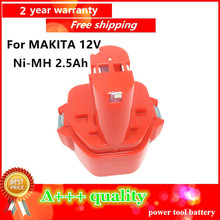 12v 2.5Ah Rechargeable Battery Pack Power Tools Battery Replacement Cordless for Makita Mak Drill 12v 1050D Ni-MH  DWDE