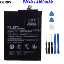 BN40 Battery For Xiaomi Redmi 4 Pro Prime 3G RAM 32G ROM Edition Redrice 4 Hongmi 4 Bateria Accumulator AKKU+Tools(China)