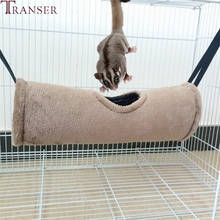 Transer Small Animal Supply Soft Fleece Khaki Hammock Cage House For Squirrel Cat Hamster House Playing Tunnel 71228(China)