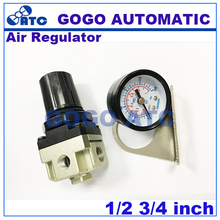 Air compressor regulator control air pressure pneumatic AR4000-04/06 with gauge 1/2 3/4 inch BSP SMC type air treatment units