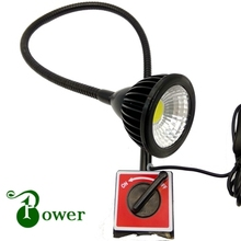 5W LED MACHINE TOOL TASK LIGHT WITH MAGNETIC BASE