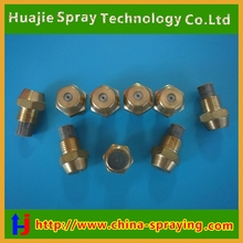 Waste oil burner  burner nozzle siphon air atomizing nozzle Mistking air atomizer spray nozzle