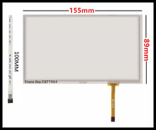 Ultra HD 6.5 inch Resistive Touch Screen touch panel glass Digitizer for FlyAudio ROADROVER GPS navigator / PW065XS1 LCD