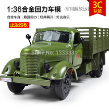 new 1:36 Pull Back Acousto-optic Toys for kids Alloy Antique Car Model for faw Army Jeep jiefang carrier vehicle(China)