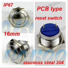 high quality  IP67 16mm PCB metal stainless steel push button switch explosion-proof momentary reset switch shipping free