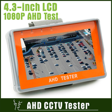 4.3 Inch LCD Monitor HD AHD CCTV Camera Tester Security Surveillance 1080P AHD Camera Tester Analog AHD Tester Video/Cable Test
