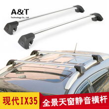 JGRT car styling for Hyundai ix35 panoramic sunroof Edition wing aluminum roof rails roof rack rod mute(China)