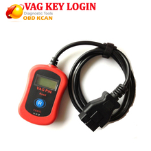 most popular and hot selling VAG PIN Reader VAG PIN CODE VAG Key Login for Audi and other car brands(China)