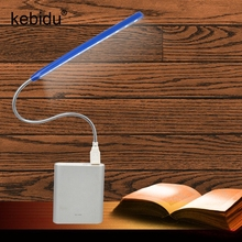 Kebidu USB LED Lamps Ultra Bright Flexible USB 10LEDs Light Lamp Metal Material for Notebook Laptop PC Computer Multi-colors