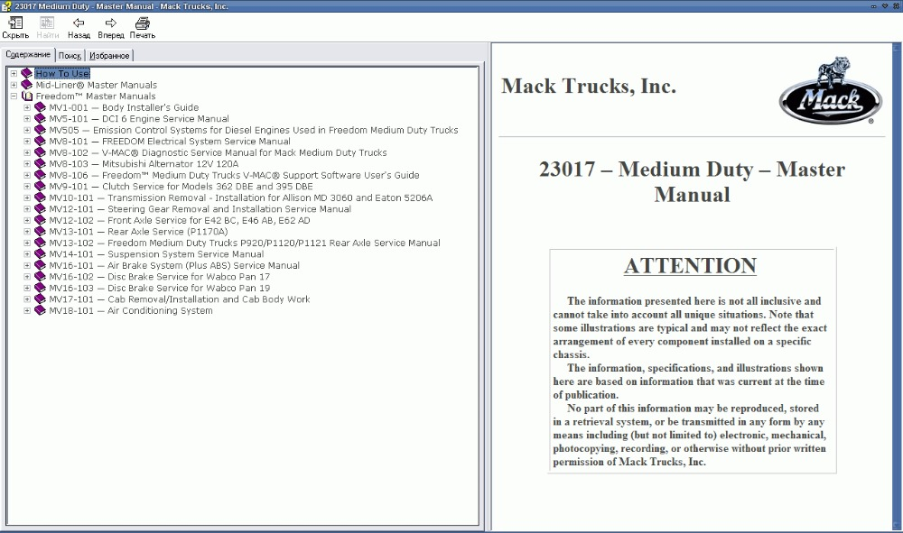 Mack Trucks Class 8 and Medium Duty<br><br>Aliexpress