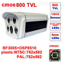 Free shipping infrared four lamps array camera 800tvl cctv with ir-cut outdoor waterproof security z1001c