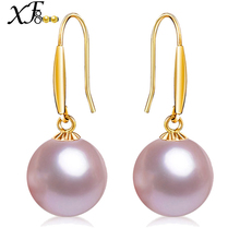 XF800 18K Gold Earrings Natural Fresh Water Au750 Pearl Earrings Jewlery Wedding Party Gift For Women Girl E236(China)