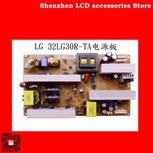 FOR Original LG 32lg30r-ta LCD TV accessories power board EAY4050440 LGP37-08H(China)