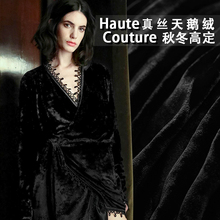 Black Universe Autumn Advanced Imported Heavy Silk Velvet Fabric Hicker Version/100*110cm(China)