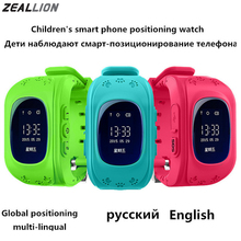 ZEALLION Q50 Smart Watch GPS Safe Wristwatch SOS Call Location Finder Locator Tracker for Child Anti Lost