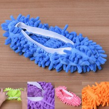 1 Pieces Multifunctional Chenille Shoe Covers Clean Slippers Lazy Drag Shoes Mop Micro Fiber Caps Hot Selling 5 Colors(China)