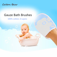 Buy Cotton Bear 3PCS baby cotton bath rub children bath Gauze Bath Brushes print baby bath accessories for $11.50 in AliExpress store