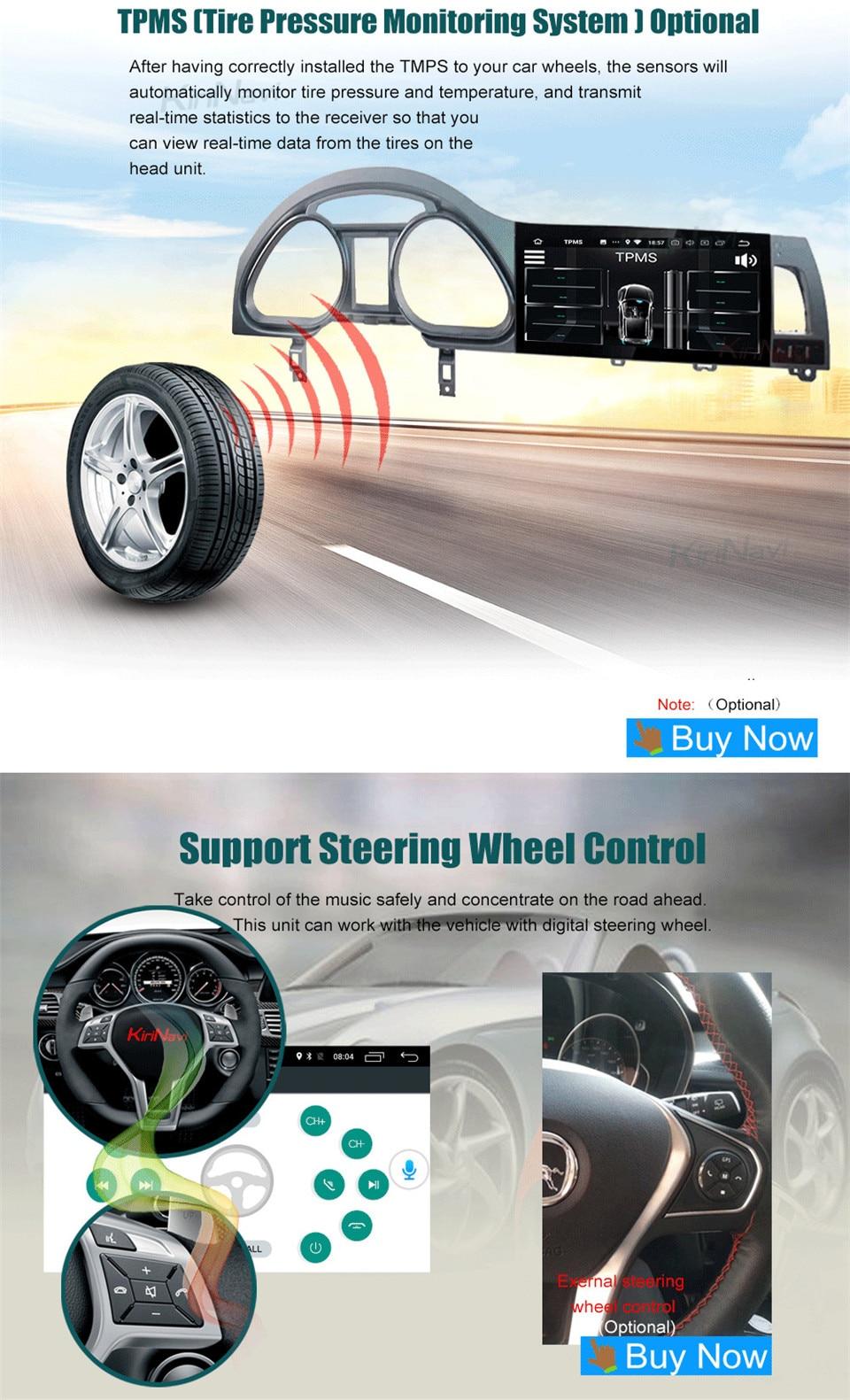 KiriNavi Car Radio For Audi Q7 06-15 (12)