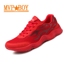 Mvp Boy Breathable Color mixing Hot Sale temperament jordan 11 sport shoes outdoor unicornio spor ayakkabi luchtbed Basket homme(China)