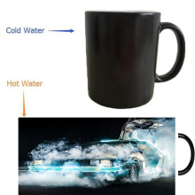 Back to the Future DeLorean supercar mug magic mugs coffee mug heat reveal Heat sensitive mugs changing color wine