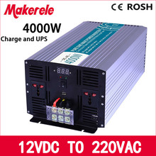 MKP4000-122-C off grid 4000w pure sine wave UPS inverter 12v to 220v solar inverter voltage converter with charger and UPS