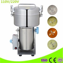 110V 220V EU US UK Plug Chinese Medicine Grinder Electric Whole Grains Mill Powder Food Grinding Machine Ultrafine Herbs Crusher(China)