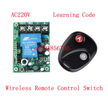CE certification 110V 220v RF Wireless Remote Control Switch remote relay Receiver Transmitter 85V-280V 30A Secure multifunction