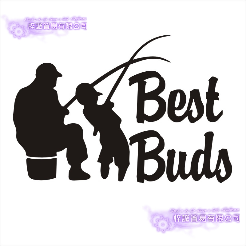 Fishing Sticker Car Fish Farther Kid Decal Angling Hooks Tackle Shop Posters Vinyl Wall Decals Hunter Decor Mural Sticker