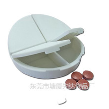 1PCS Plastic round with four-cell pillbox  porable travel store pills box useful container