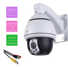 502-AHD12X Zoom 1.3MP 960P HD PTZ CCTV Mini Speed Dome Security Camera Aluminum Houseing