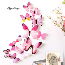 Wall Stickers 5 Colors 12PCS 3D DIY Wall Sticker Butterfly Home Decor Room Decorations Colorful Creative Wallpapers #NO