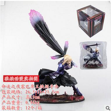19cm Fate Stay Night Saber Sword fighting Action Figures PVC Collection Figures toys for christmas gift free shipping<br>