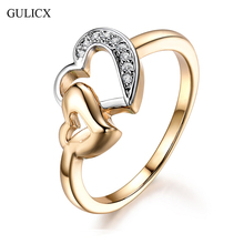 GULICX Luxury Exquisite Double Heart Shaped Ring Gold-Color CZ Rings for Women Fashion Color Aneis De Ouro Zirconia Jewelry(China)