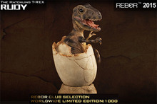 REBOR The Hatchling TREX RUDY Statue Global Exclusive Limited Edition