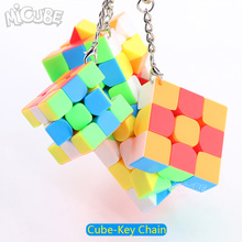 Micube Mofangjiaoshi 3x3x3 Key Chain Mini Cube Speed Puzzle Stickerless 30 35 40 45 50 mm Cubes Toys For Kids(China)