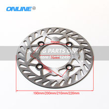 Front brake disc plate 190mm 200mm 210mm 220mm for Motorcycle motocross KAYO BSE 110cc 125cc 140cc 160cc pocket bike dirt bike
