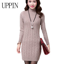 UPPIN 2017 Autumn Winter New Middle-aged Women Long Paragraph Wool Bottoming Shirt Wild Warm Slim Package Sweater Dress Female(China)