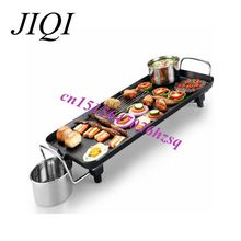 Korean Household Electric Ovens Smokeless Nonstick Barbecue  Machine Electric hotplate Teppanyaki Grilled Meat Pan