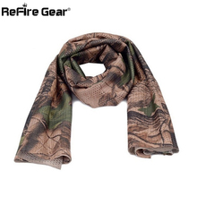 Versatile Arab Army Tactical Camouflage Scarf Men Military Jungle Combat Windproof Mesh Shawl Veil Unisex Camo Paintball Scarves(China)