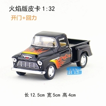 Candice guo Kinsmart 1:32 mini 1955 Chevrolet pickup truck fire flame graffiti pattern alloy model car toy kid birthday gift 1pc(China)