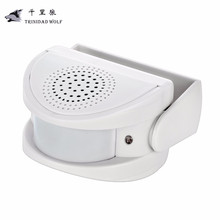 TRINIDAD WOLF Wireless Bell Doorbell PIR Infrared Motion Sensor Door Bell Alarm Welcome Device Shop Store Welcome Chime
