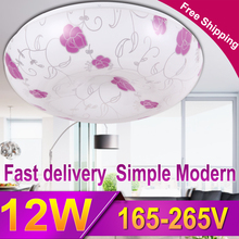 Modern Floral Led Ceiling Light Flush Mount Ceiling Luminaires Lamp Lighting Fixture Lustre Living Room Bedroom Kitchen 12W 220V(China)
